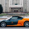 Каршеринг Ferrari