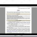 Договор каршеринга