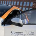 Каршеринг Яндекс драйв