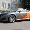 Каршеринг Audi