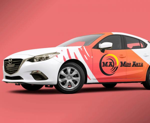 Фирма «Мой авто»