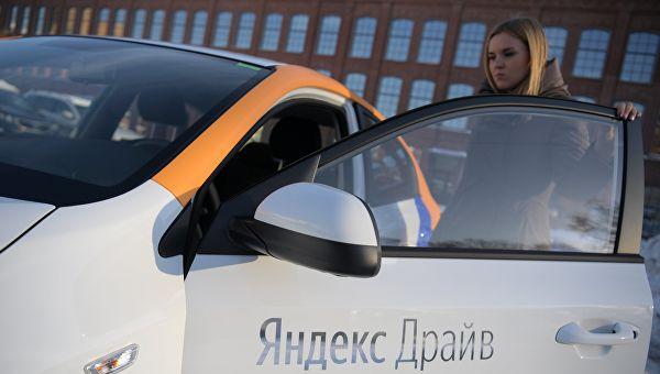 Яндекс Драйв в Москве