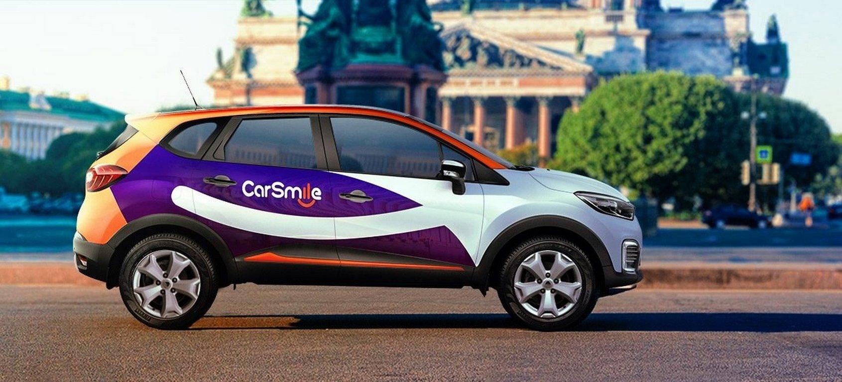 Каршеринг CarSmile