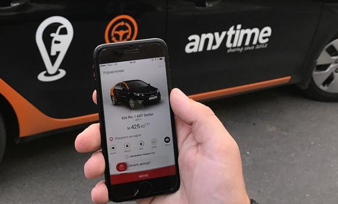 Мобильное приложение каршеринг anytime