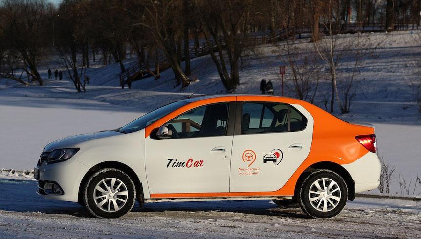 Moskovskij karshering TimCar