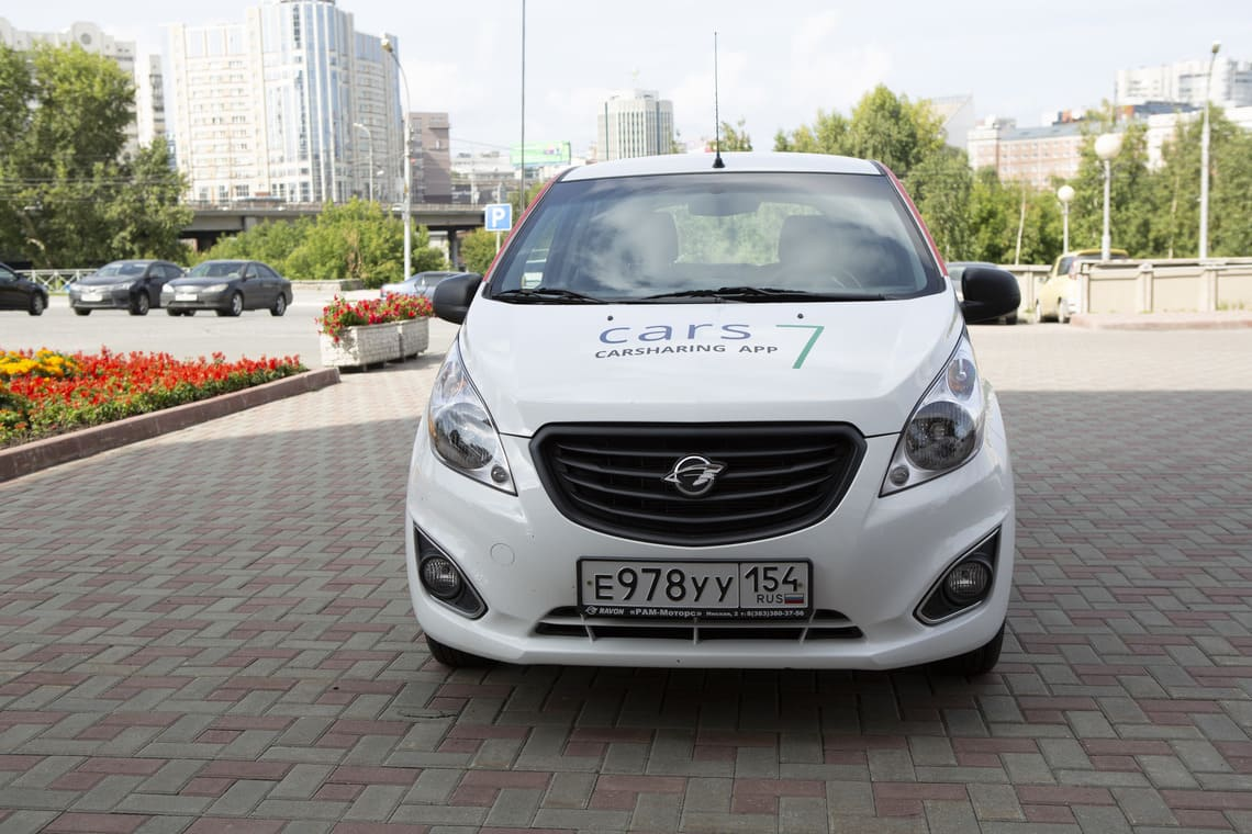 Новосибирский Cars7