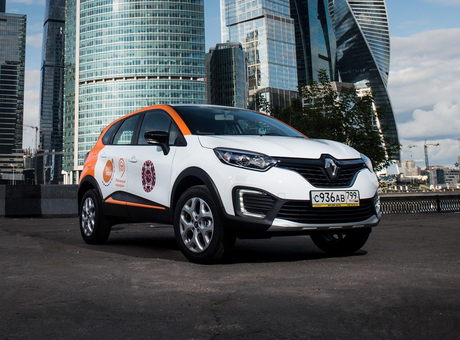Renault Captur Easy Ride