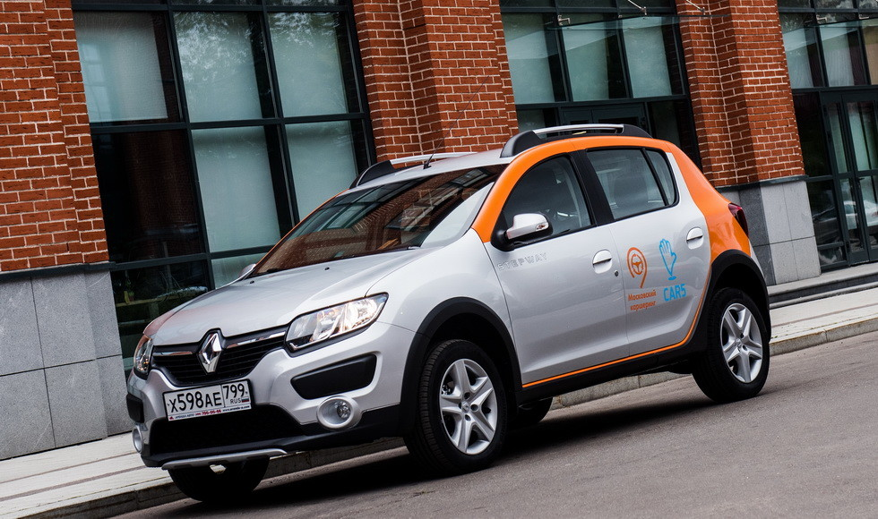 Renault Stepway car5