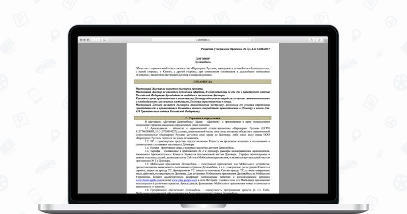блог контракт