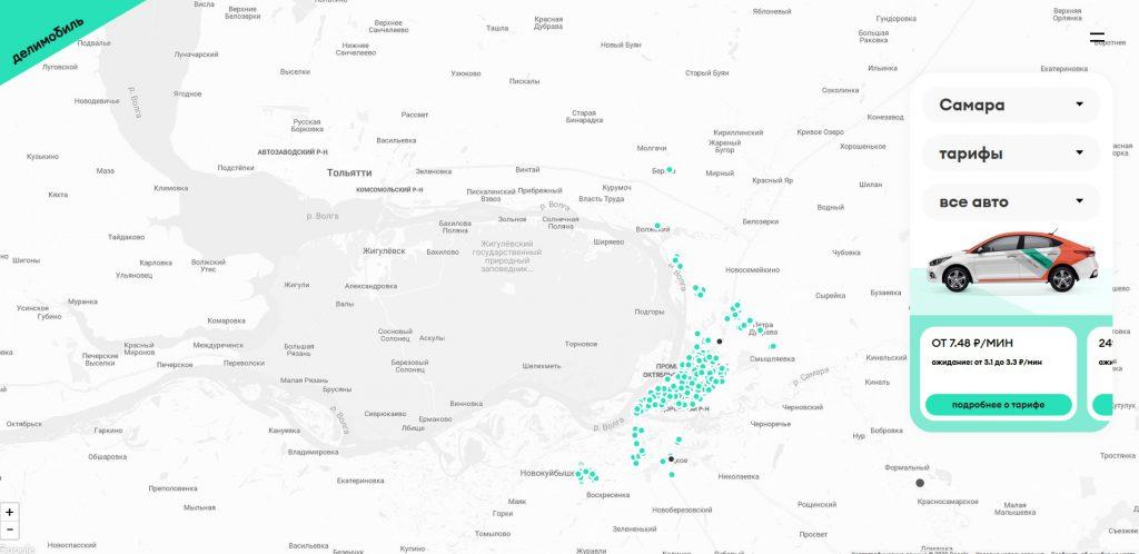 Карта Делимобиль в Самарской области