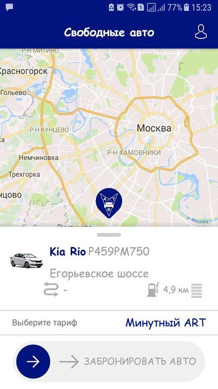 регистрация Подольск
