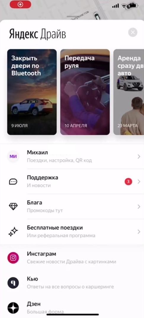 Блага Яндекс