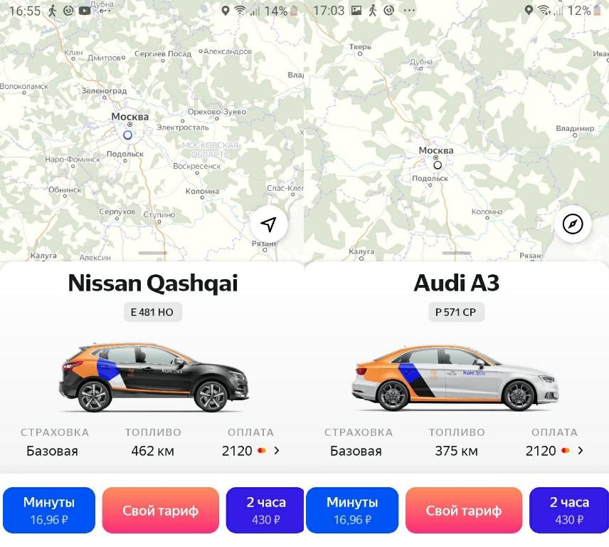 Яндекс драйв цены на каждый день